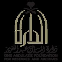 King Abdulaziz circuit 17+