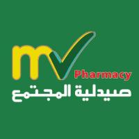 صيدلية المجتمع  Almujtama Pharma