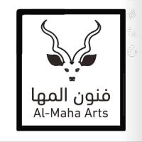 Almaha Arts