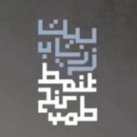 Bait Ziryab