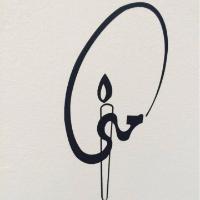 Saudi Center for Arts